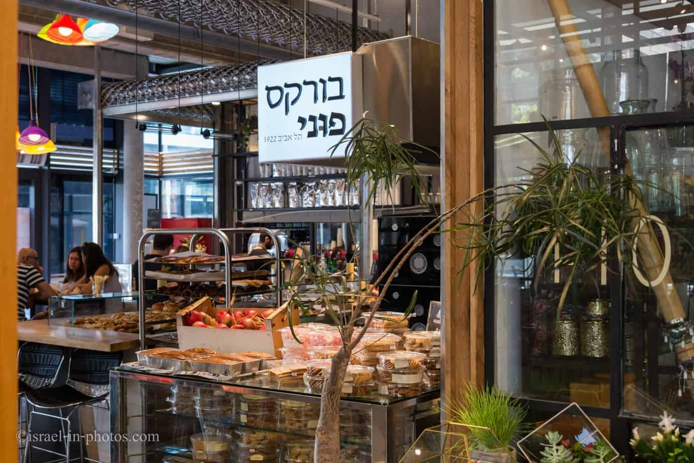 North Market in Tel Aviv