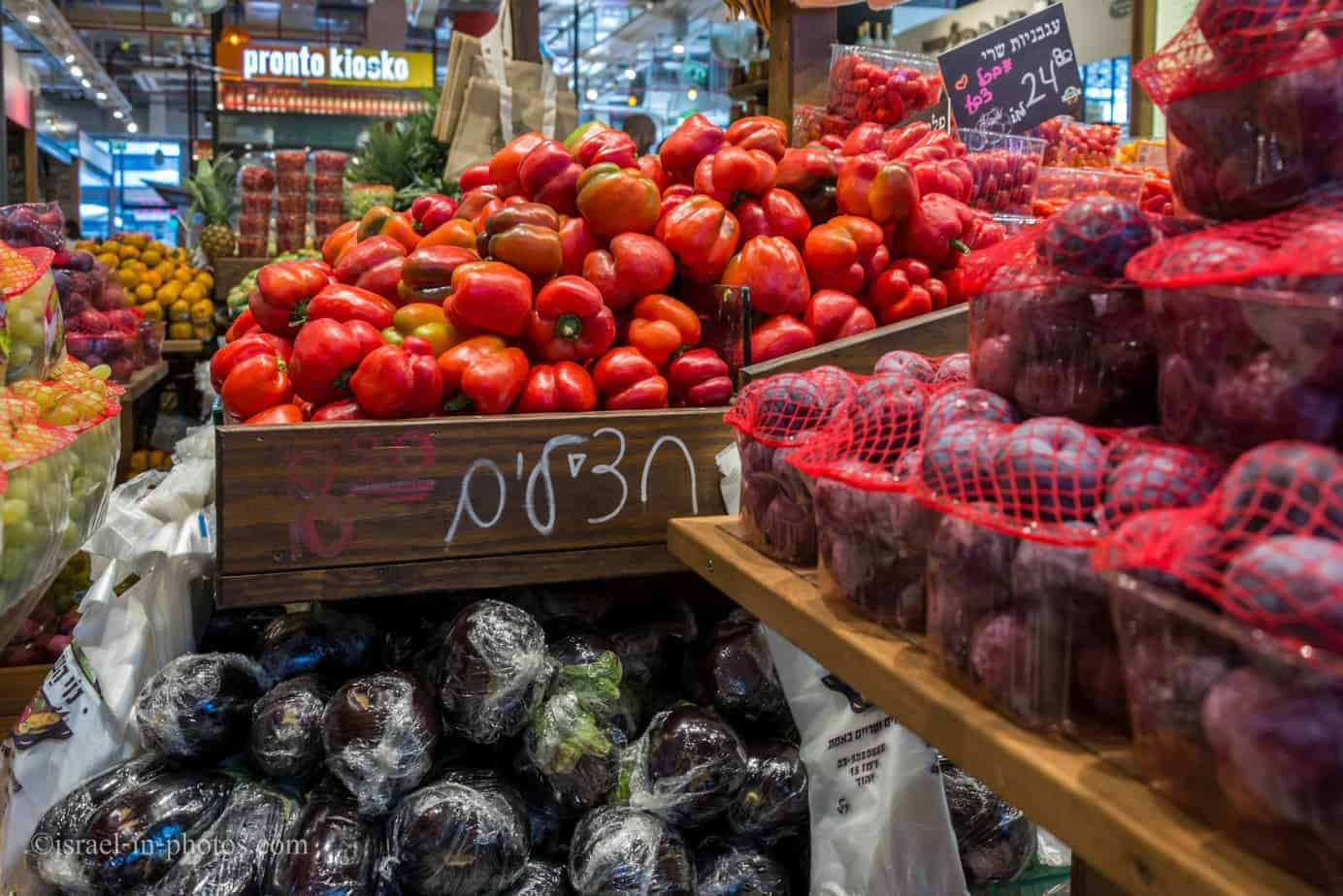 New Markets Of Tel Aviv - The North Market