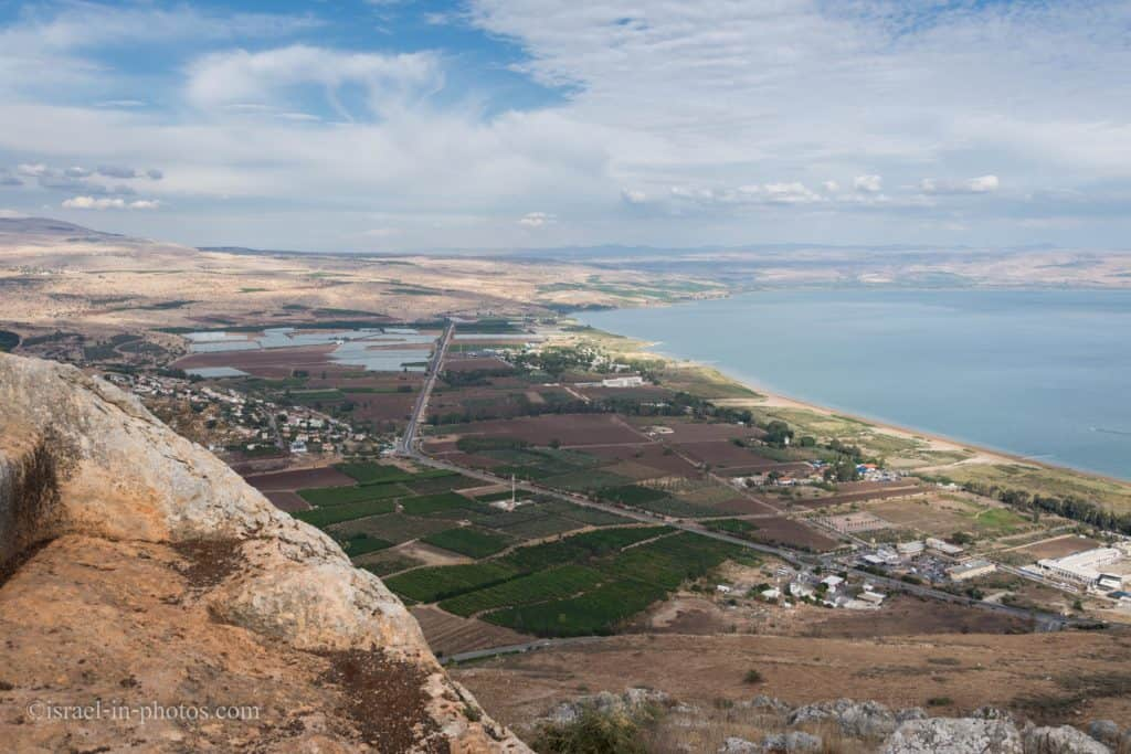 Arbel Nature Reserve And National Park