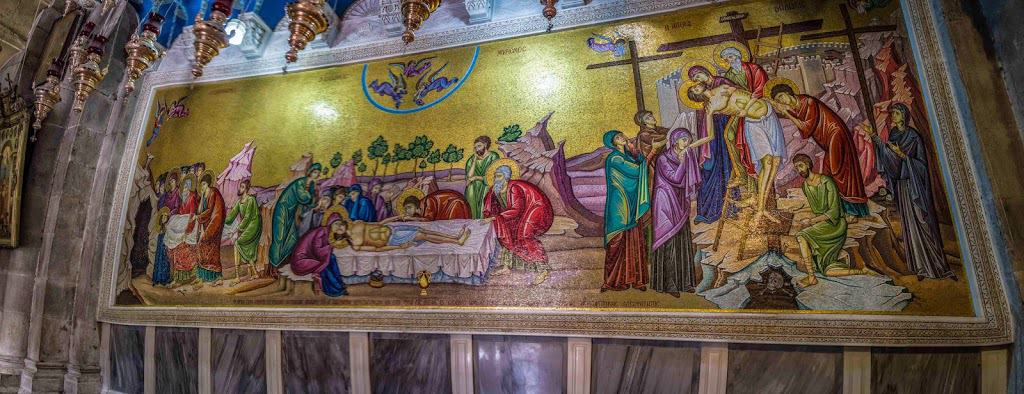Mosaic in Church of the Holy Sepulchre in Jerusalem