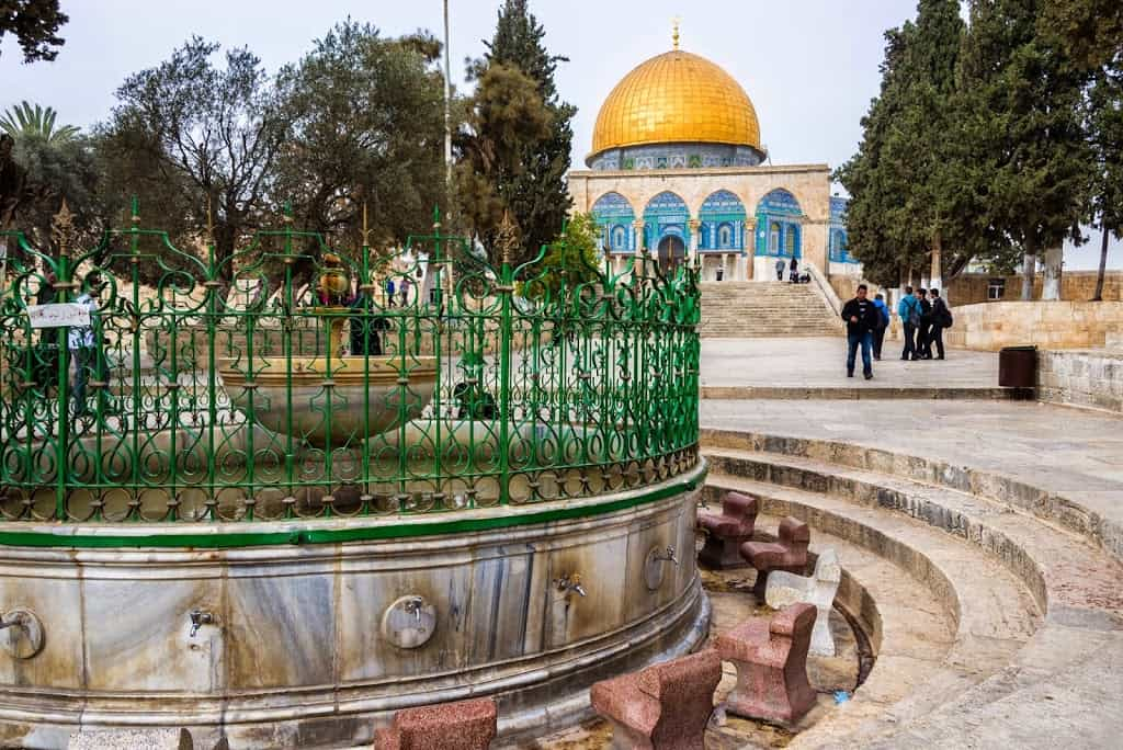 Dome Of The Rock and al-Kas ablution fountain