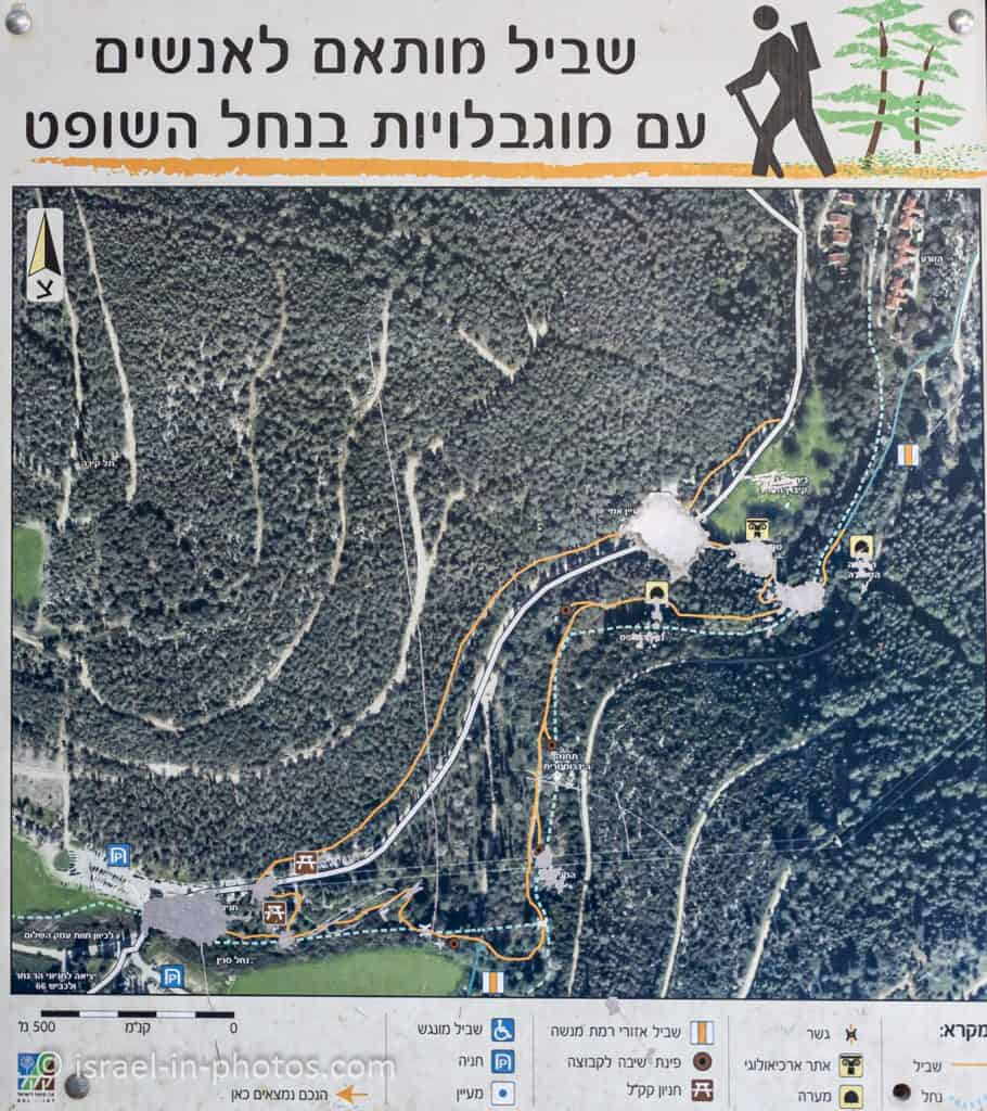 Map of the wheelchair-accessible trail at Nahal HaShofet