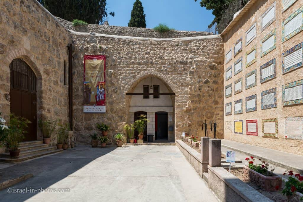 The courtyars at Church of the Visitation