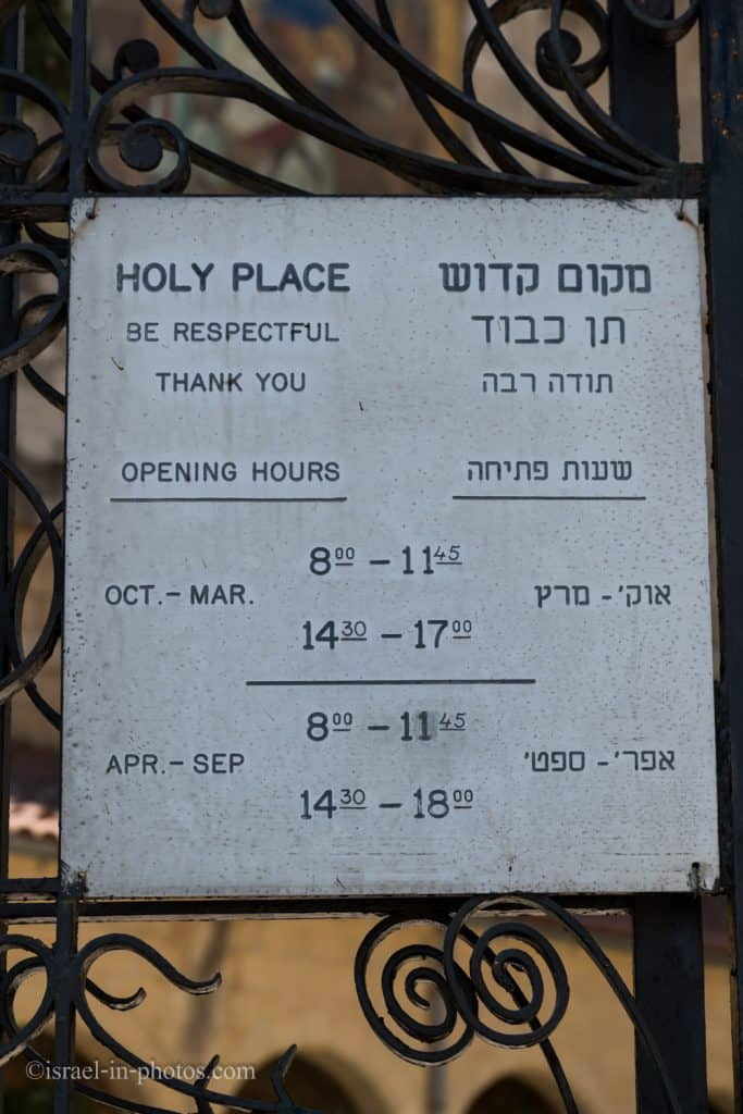 Opening Hours of the Church of the Visitation