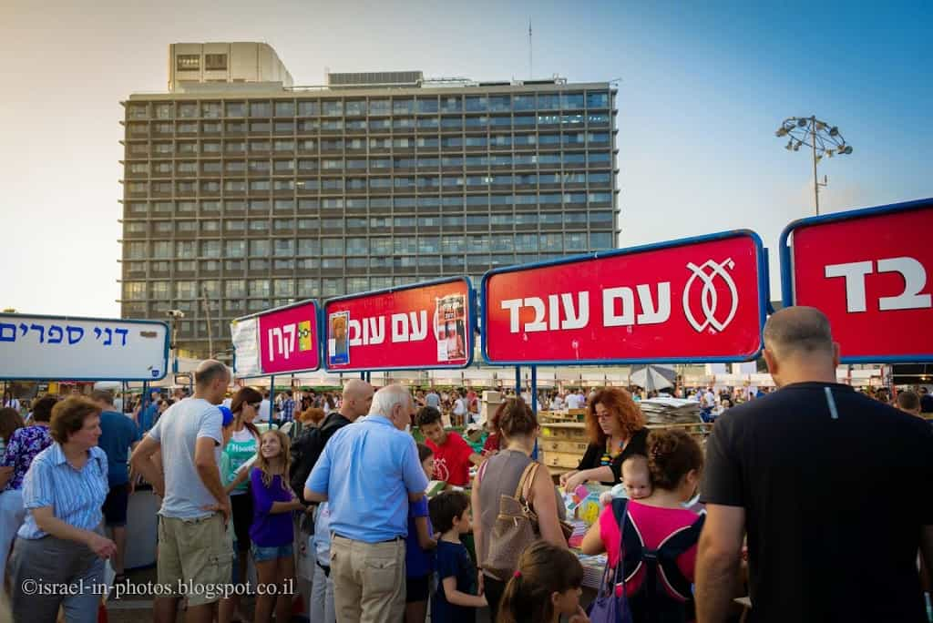 Book Week in Tel Aviv