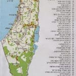 National Parks And Nature Reserves in Israel