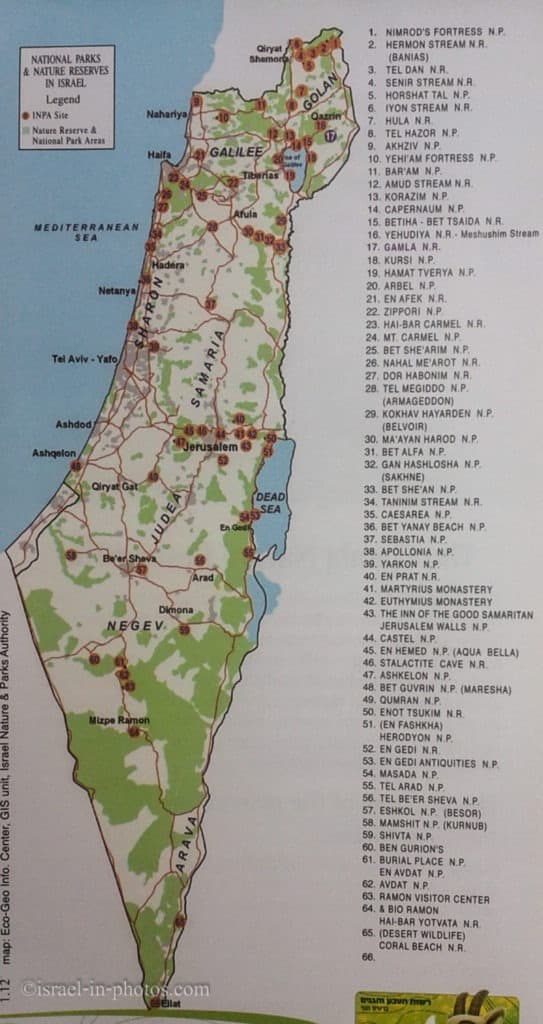 Map of National Parks in Israel
