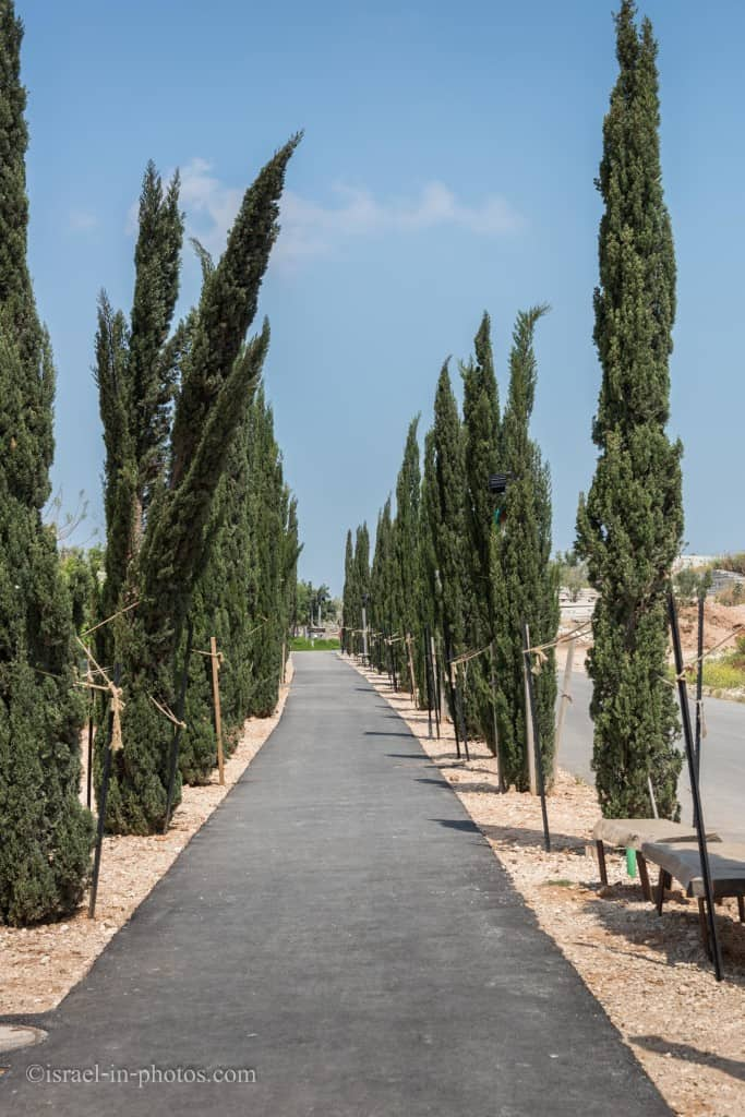 The entrance to Ariel Sharon park