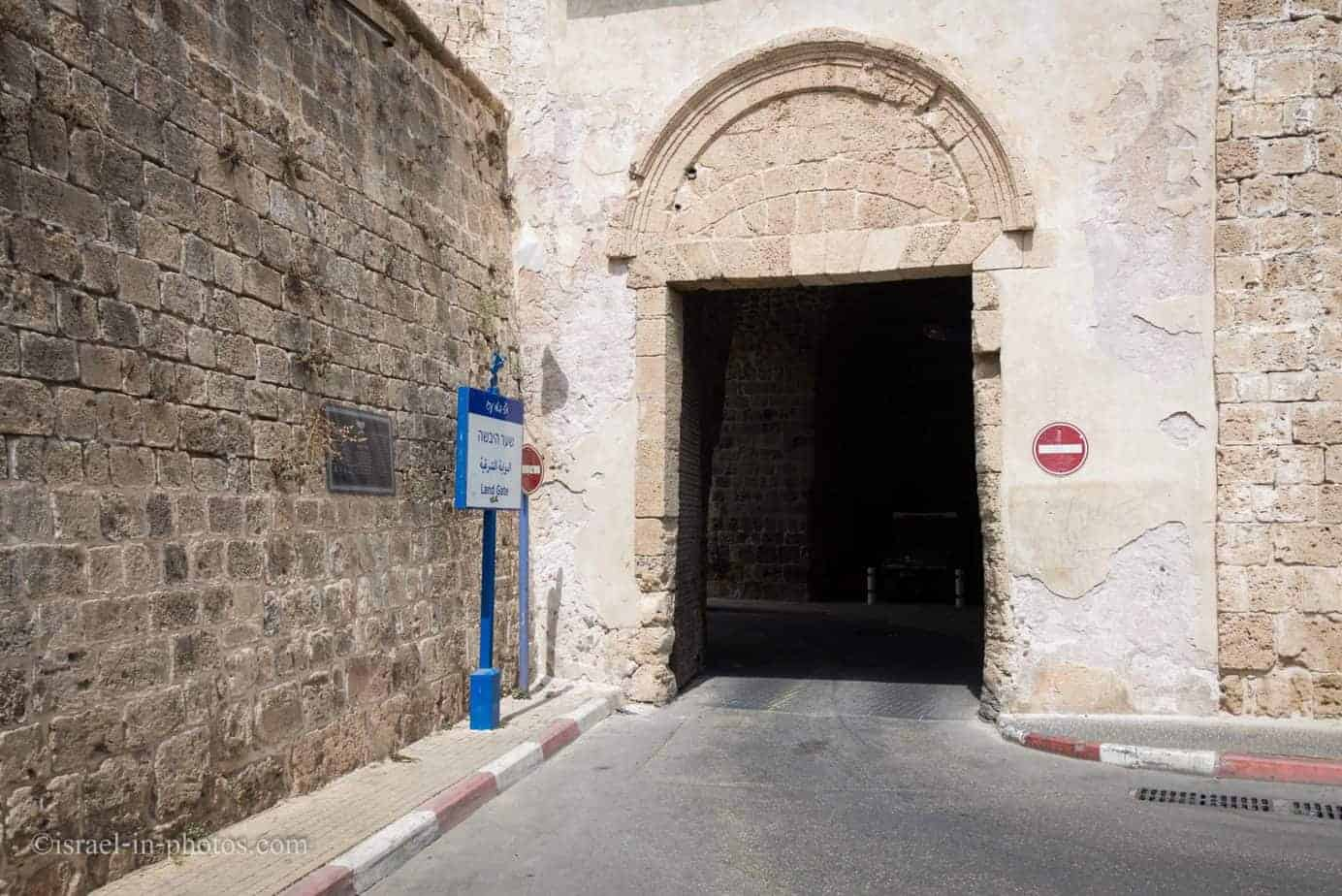Old Acre Land Gate