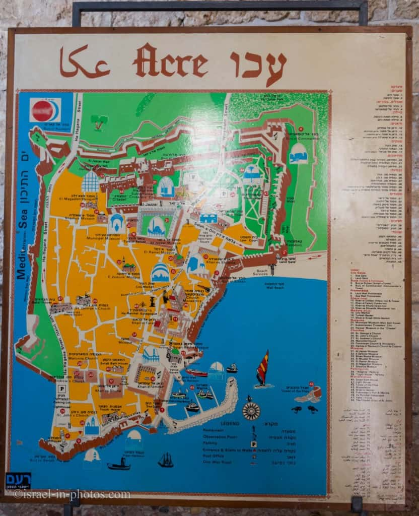 Acre Attractions Map