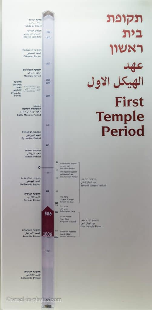 First Temple Period