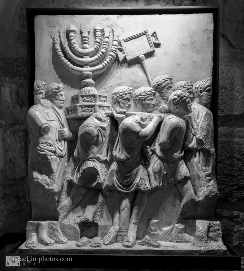 Relief from the Arch of Titus