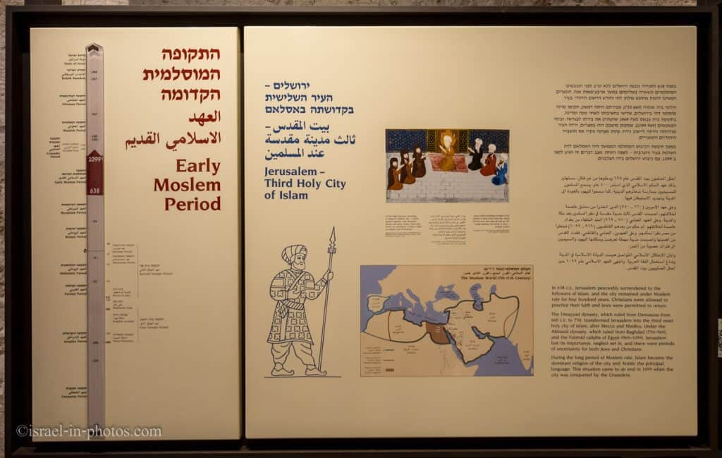 Early Muslim Period exhibition at Tower of David