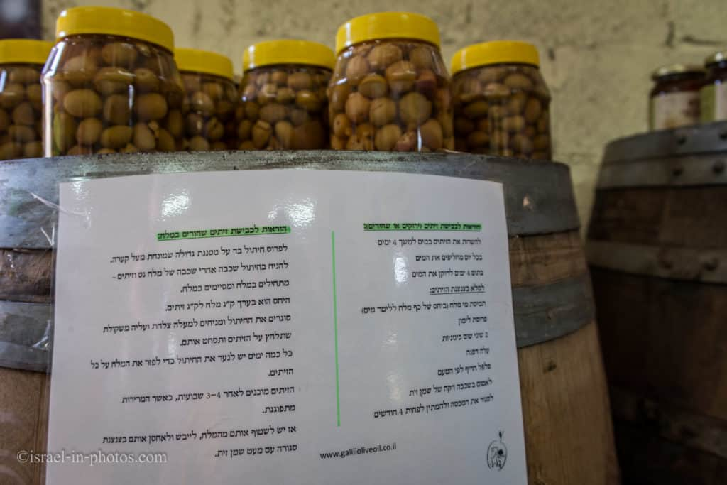 recipes for creating marinated olives