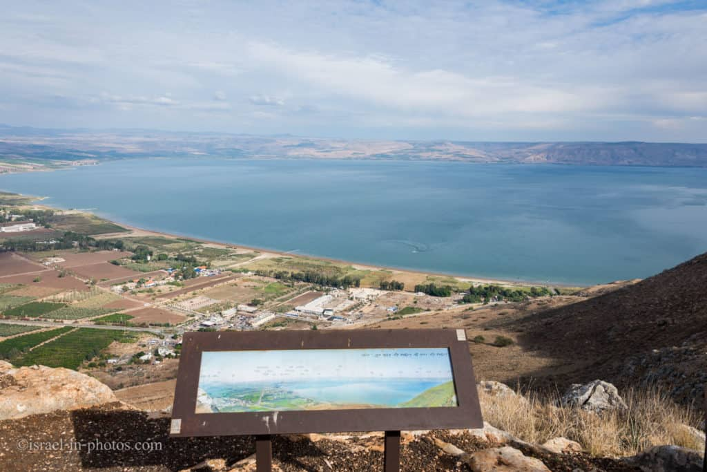 Sea of Galilee from Arbel Nature Reserve And National Park