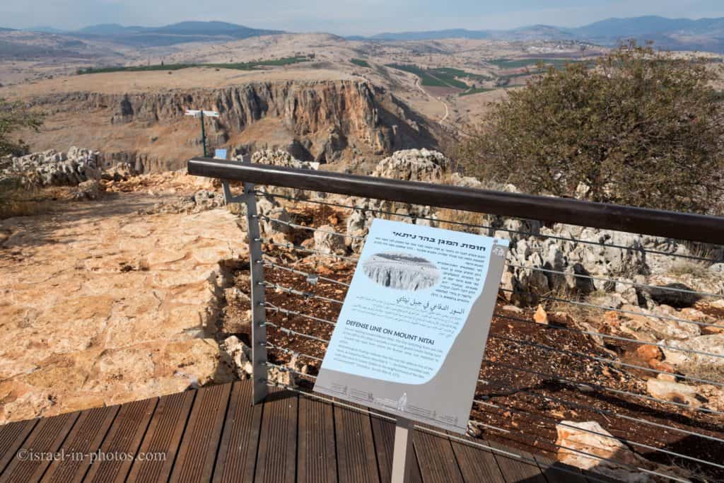 Mount Nitai Viewpoint ar Arbel Nature Reserve And National Park