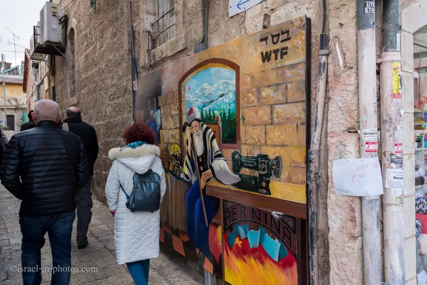 Weekend in Jerusalem, Israel