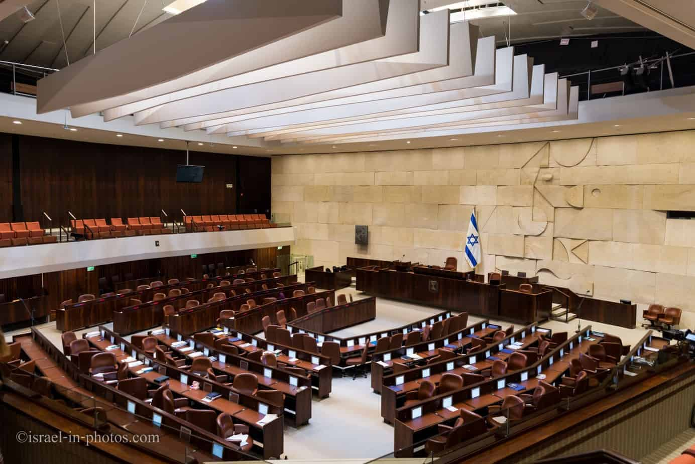 Knesset - The Parliament Tours - Full Photographed Guide - Travel Israel