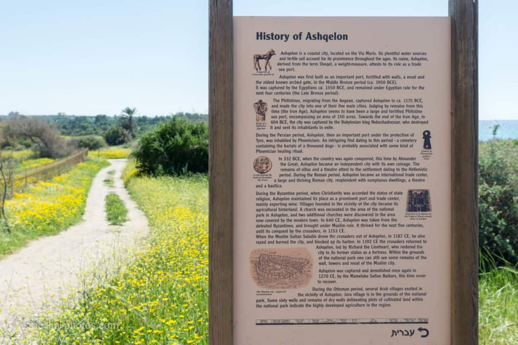 Sign telling about the Ancient Ashqelon