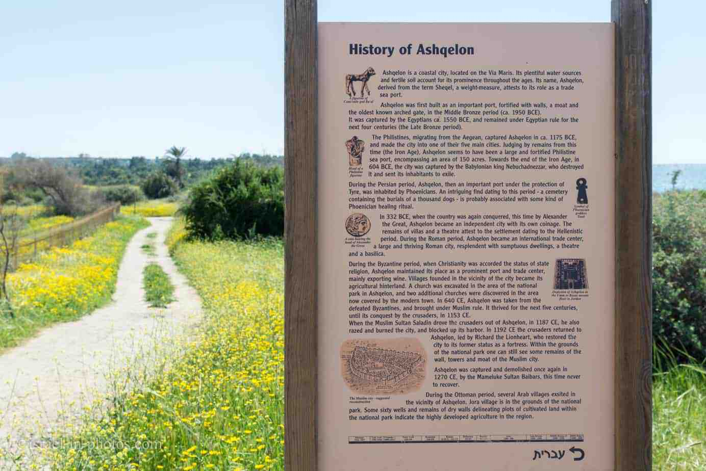 Visiting Ashkelon National Park, Israel