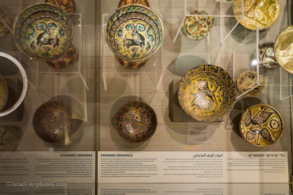 The Museum for Islamic Art, Jerusalem