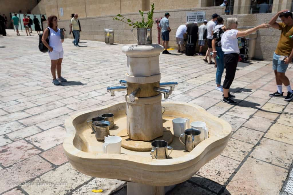 Purification tap at the Western Wall