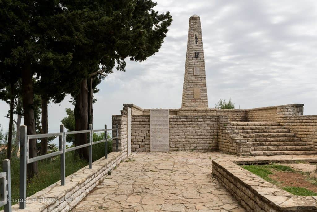 Memorial for warriors that died during the war of Independence