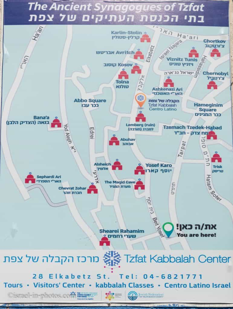 Ancient Synagogues of Safed (Tzfat)