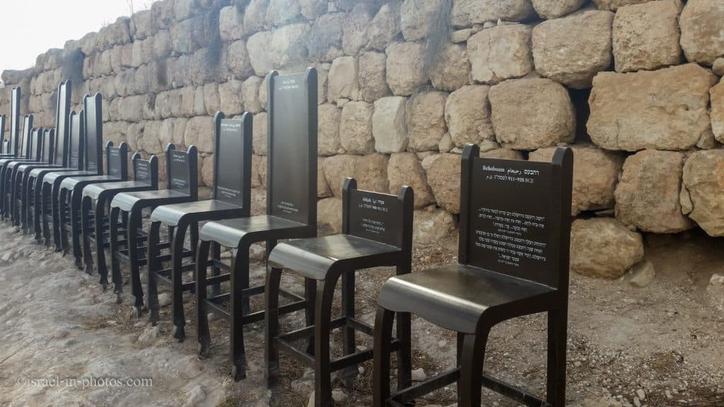 Chairs of the kings from Judah