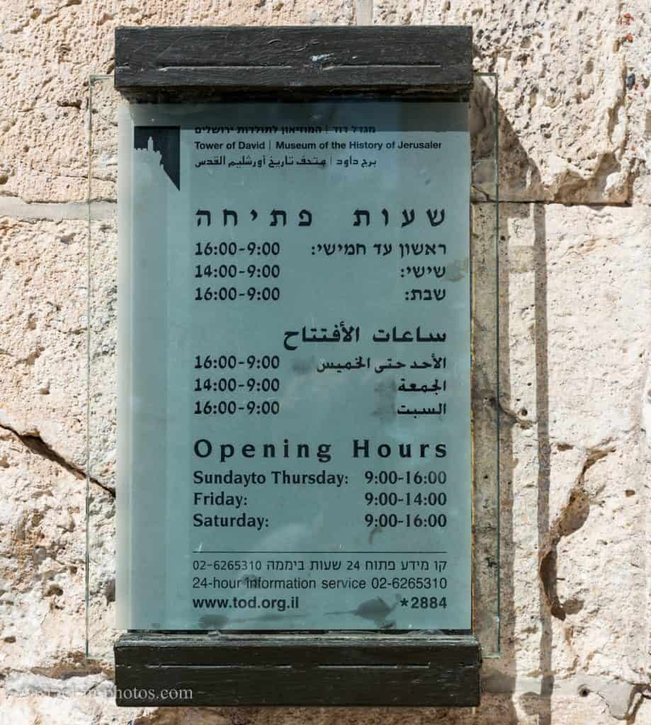 Tower of David - Opening Hours