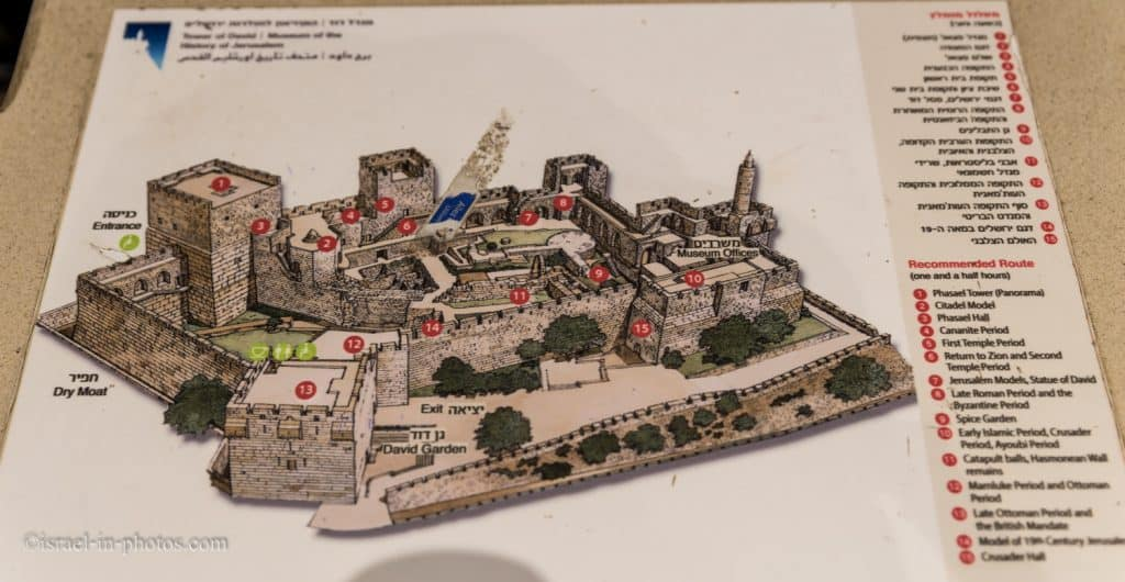 Map of the Tower of David museum