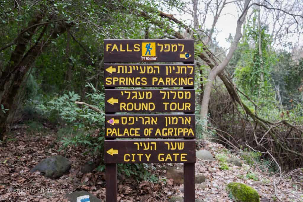 Trails sign at Banias Nature Reserve