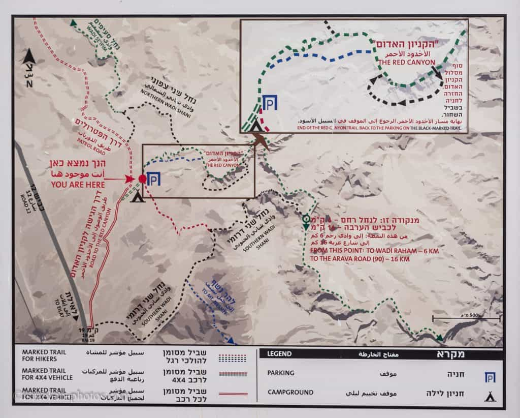 Map of the Red Canyon at Eilat mountains