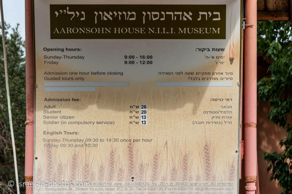 Opening hours and entrance fee of Beit Aaronsohn - Nili Museum