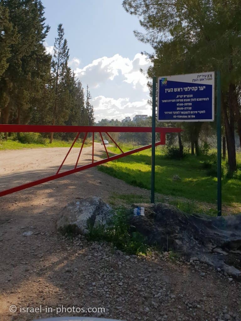 Opening hours at Rosh HaAyin Forest