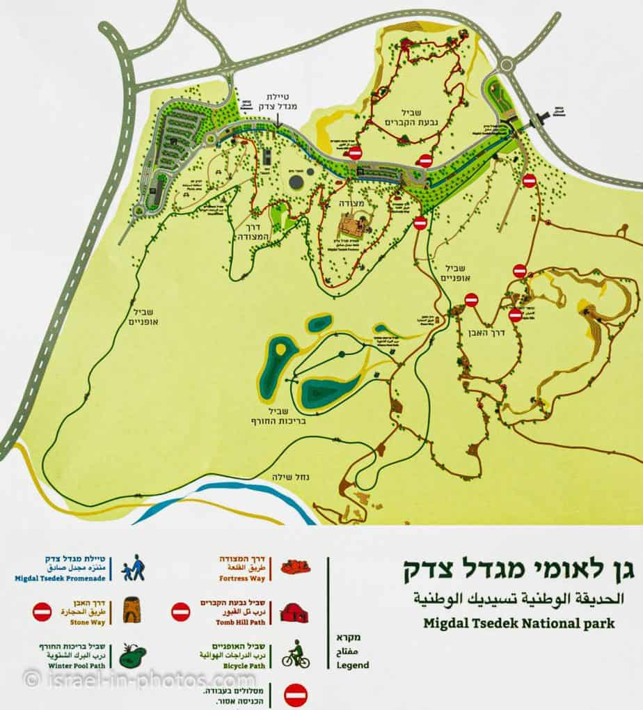 Map of Migdal Tsedek National Park