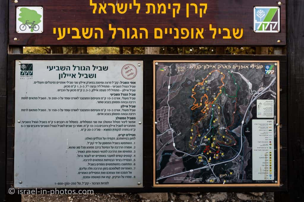 Map of cycling trails at Ayalon-Canada park