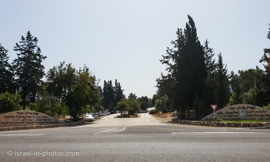 The western entrance to Ayalon-Canada Park