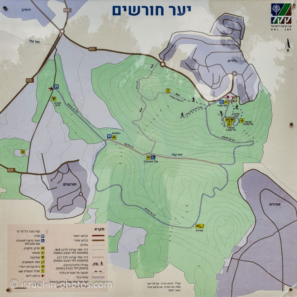 Map of Horshim Forest