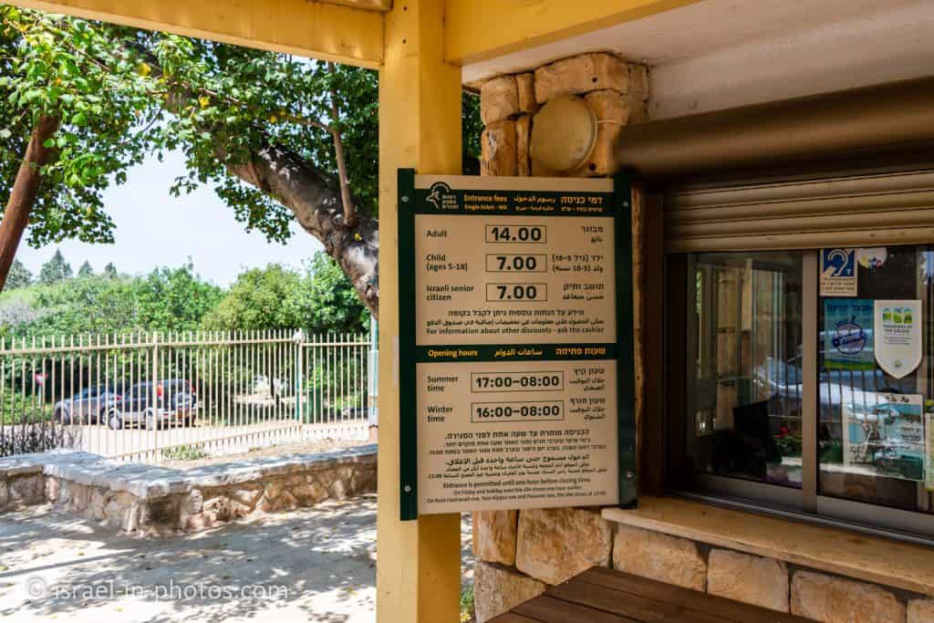 Entrance Fee and Opening Hours of Yehiam Fortress