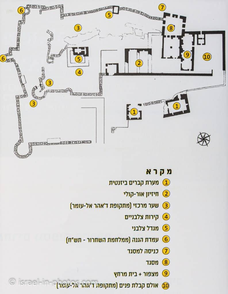Map of Yehiam Fortress National Park