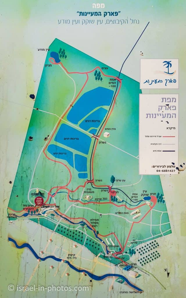 Map of Spring Valley Park and Nahal Kibbutzim