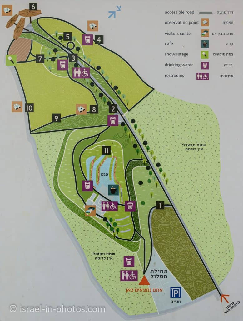 Map of the Mountain Compound at Ariel Sharon Park